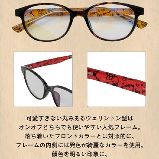スヌーピー(SNOOPY)のSNOOPY リーディング(老眼鏡)&PCメガネ 度数2.0 (カラー 黄色) (サングラス/メガネ)
