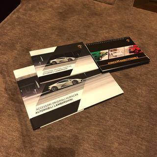 ランボルギーニ(Lamborghini)のランボルギーニ ウラカン アクセサリーカタログ(カタログ/マニュアル)