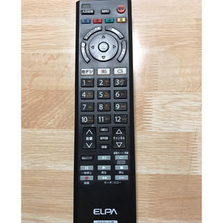 エルパ(ELPA)の日立WOO用テレビリモコン(テレビ)
