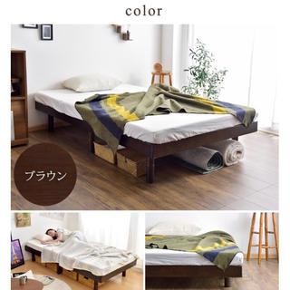 【お買い得‼︎】3段調節可能★ブラウン★セミダブルサイズ★すのこベッドフレーム(すのこベッド)