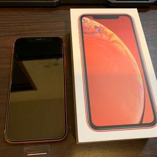 アップル(Apple)のiPhone XR コーラル 64GB SIMロック解除 残債なし SIMフリー(スマートフォン本体)