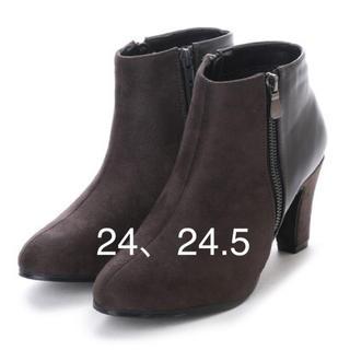 ベティクラブ(BETTYCLUB)の新品 定価8532円 ベティークラブ ブーツ グレー 24、24.5センチ(ブーツ)