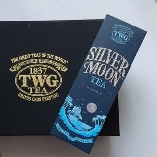 もる1467さん専用 TWG  SILVER MOON TEA(茶)