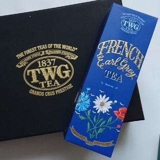 TWG FRENCH EARL GREY TEA(茶)
