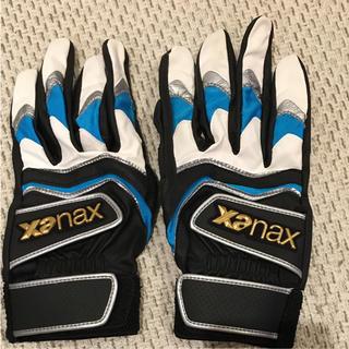 ザナックス(Xanax)のxanaxバッティング手袋値下げ(その他)