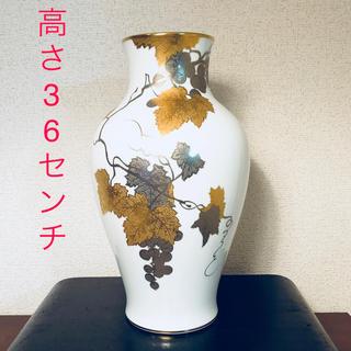オオクラトウエン(大倉陶園)の大倉陶園OKURA 金蝕葡萄花瓶 金蝕ぶどう 36cm(花瓶)