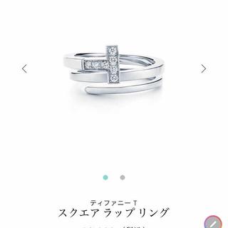 スクエアラップリング ティファニー 指輪 リング(リング(指輪))