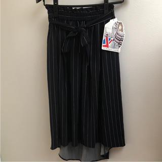 シマムラ(しまむら)のHK Works London♡ストライプ柄ロングスカート・ネイビー新品タグ付き(ロングスカート)