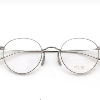 アヤメ(Ayame)のayame MANRAY Silver マンレイ 眼鏡 新品度なしレンズ付き(サングラス/メガネ)