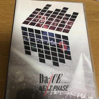 ダイス(DICE)のDa-iCE LIVE TOUR 2017 NEXT PHASE(ミュージック)