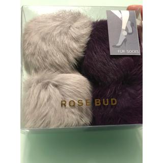 ローズバッド(ROSE BUD)のRosebadラビットファーポンポン(靴下/タイツ)