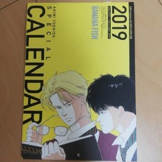 BANANA FISH カレンダー2019(カレンダー)