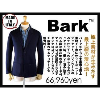 バーク(BARK)のBark ニットジャケット 2B 美品 M(テーラードジャケット)