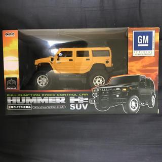ハマー(HUMMER)のHUMMER H2 SUV フルファンクションラジオコントロールカー(ホビーラジコン)