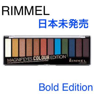リンメル(RIMMEL)の★Rimmel リンメル★ 12色アイシャドウ★ブラシ&チップ付き(アイシャドウ)