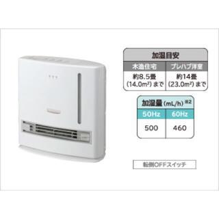 ヒタチ(日立)のHITACHI セラミックファンヒーター  HLC-1220 2014年製(ファンヒーター)