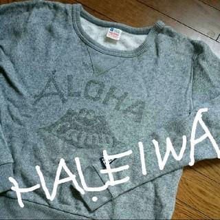 ハレイワ(HALEIWA)のハレイワ グレー トレーナー(トレーナー/スウェット)