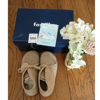 ファミリア(familiar)のファミリア ブーツ 皮革製品 19㎝ ベージュ(ブーツ)