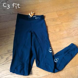 シースリーフィット(C3fit)のC3 fit スポーツタイツ☆(ウェア)
