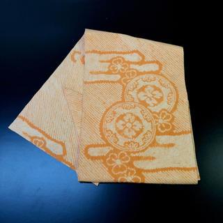 正絹。名古屋帯。絞りのしつけ付き未使用の帯。(帯)