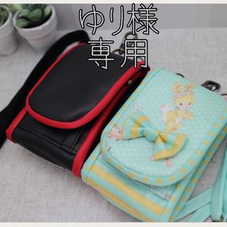 【ゆり様オーダー品】キッズ携帯&キーケース(モバイルケース/カバー)