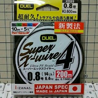 ◻デュエル PE スーパーエックスワイヤー4 0.8号 14lb 200m 5色(釣り糸/ライン)