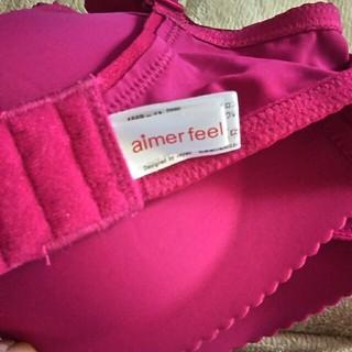 エメフィール(aimer feel)のaimer  feel  B70  ブラ(ブラ)