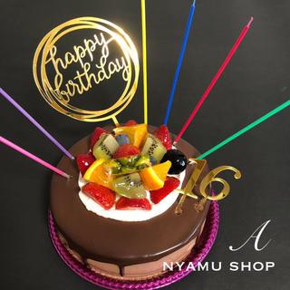 新品♡誕生日ケーキトッパーA♡happy birthday ケーキ 飾り(その他)