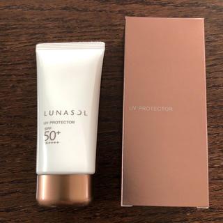 ルナソル(LUNASOL)のルナソル  UVプロテクター  未使用品(日焼け止め/サンオイル)