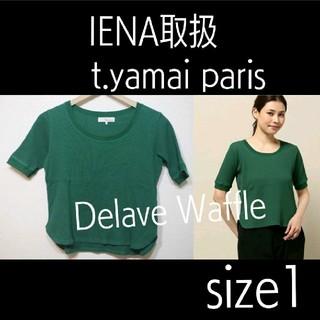 ティヤマイパリ(t.yamai paris)のIENA取扱 t.yamai paris Delave Waffle サーマル(シャツ/ブラウス(半袖/袖なし))