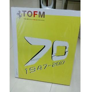 フェラーリ(Ferrari)の新品未開封♪TOFM/フェラーリ雑誌(その他)