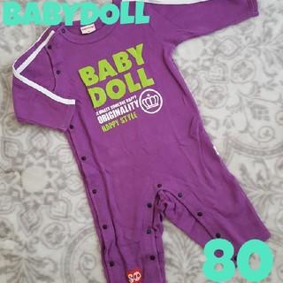 ベビードール(BABYDOLL)の【BABYDOLL】ロンパース 80cm(ロンパース)