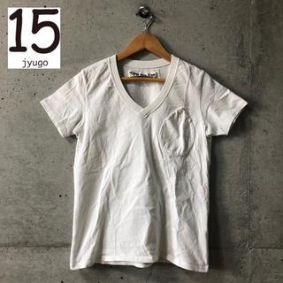 ジューゴ(15jyugo)の【15/jyugo】雫ポケット UネックTシャツ (Tシャツ/カットソー(半袖/袖なし))