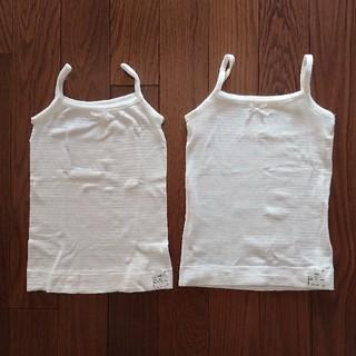 ムジルシリョウヒン(MUJI (無印良品))の無印良品 80 肌着(肌着/下着)