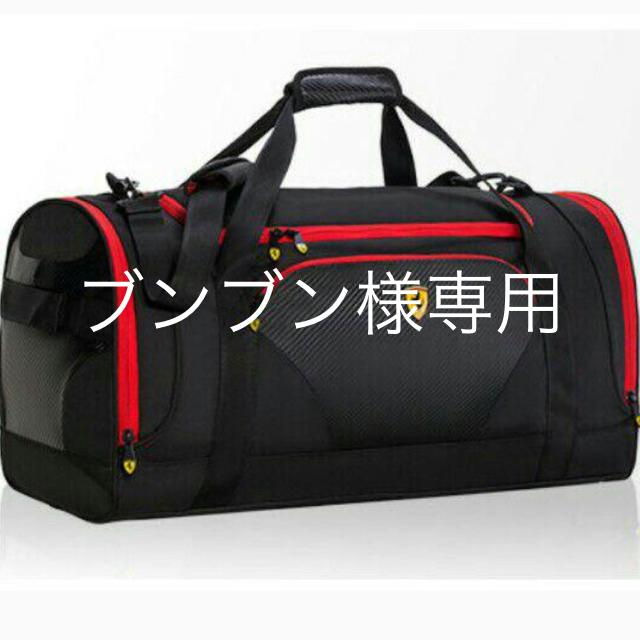 Ferrari(フェラーリ)のフェラーリーボストンバッグ 自動車/バイクの自動車(その他)の商品写真