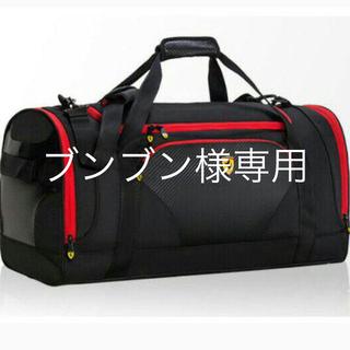 フェラーリ(Ferrari)のフェラーリーボストンバッグ(その他)