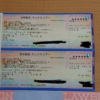 浅田真央サンクスツアー 広島公演 チケット 2枚連番(ウィンタースポーツ)