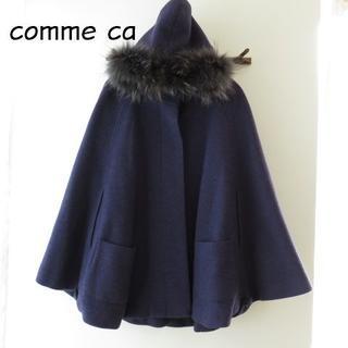 コムサコレクション(COMME ÇA COLLECTION)のcomme ca コムサ リアルファー ポンチョ コート(ポンチョ)