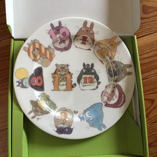 ノリタケ(Noritake)のトトロ お皿 プレート ノリタケ食器(食器)