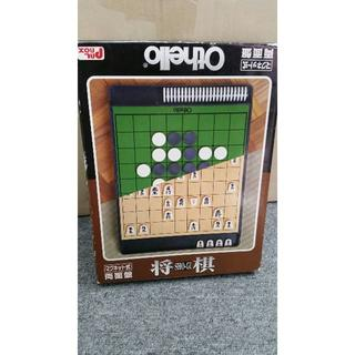 オセロ 将棋 ゲームボード(オセロ/チェス)