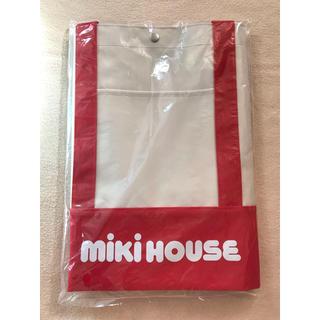 ミキハウス(mikihouse)のmikihouse ミキハウス BIGトートバッグ ノベルティ 未使用(トートバッグ)