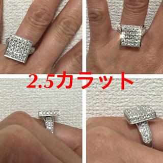 ポンテヴェキオ(PonteVecchio)の最終値下げ 保証書あり ポンテヴェキオ  2.5C ダイヤモンドリング(リング(指輪))