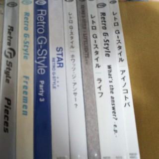Retro G-Style 発売全シングル9枚 新品未開封 avex(ポップス/ロック(邦楽))