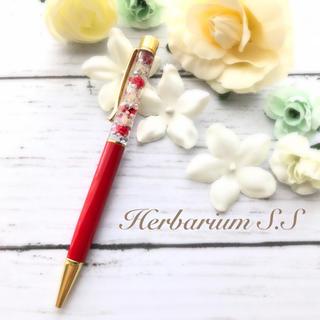 ハーバリウムボールペン No.24(その他)