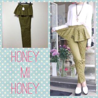 ハニーミーハニー(Honey mi Honey)の大幅値下げ*新品パンツ(カジュアルパンツ)