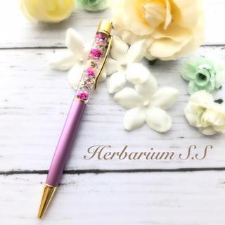 ハーバリウムボールペン No.26(その他)