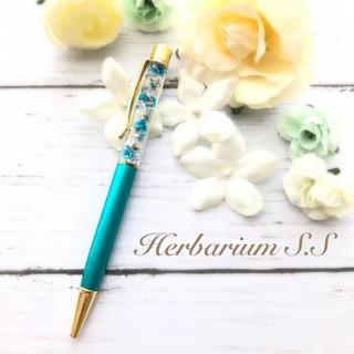 ハーバリウムボールペン No.27(その他)