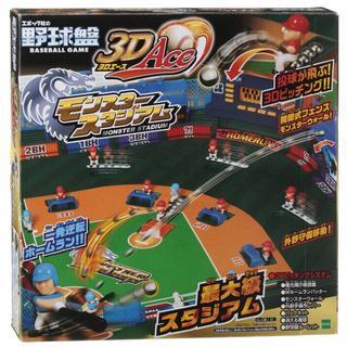 野球盤 3Dエース モンスタースタジアム(スポーツ)