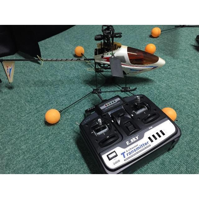 E-Skyラジコンヘリ 本体+プロポ+交換パーツ山盛り エンタメ/ホビーのおもちゃ/ぬいぐるみ(ホビーラジコン)の商品写真