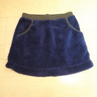 ユニクロ(UNIQLO)の【処分価格 ユニクロ】UNIQLO ボアスカート ブルー M(マタニティルームウェア)